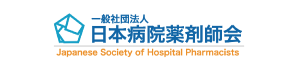 Japanese Society of Hospital Pharmacists