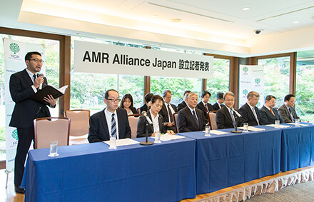 What is AMR Alliance Japan?