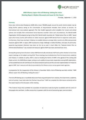 Report - AMR Kick-off Meeting