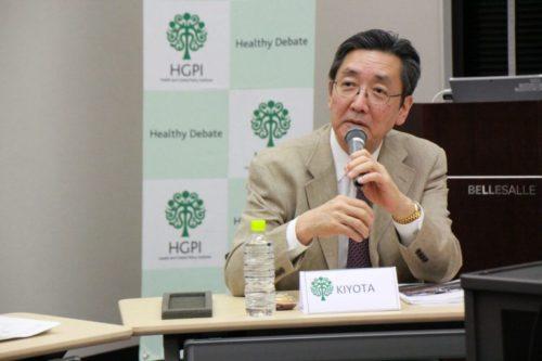 Photograph of Mr. Hiroshi Kiyota.