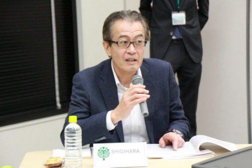 Photograph of Mr. Takeshi Shigihara.