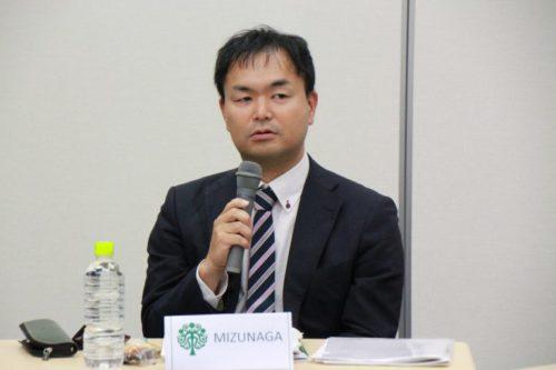 Photograph of Mr. Shingo Mizunaga.