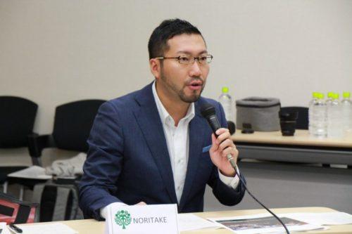 Photograph of Mr. Ryoji Noritake.