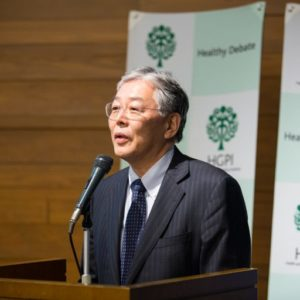 Photograph of Mr. Mitsuo Kaku.
