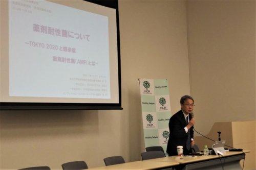 Photograph of Dr. Kazuhiro Tateda
