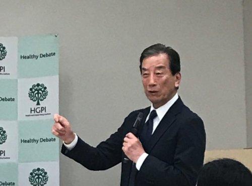 Photograph of Dr. Kiyoshi Kurokawa