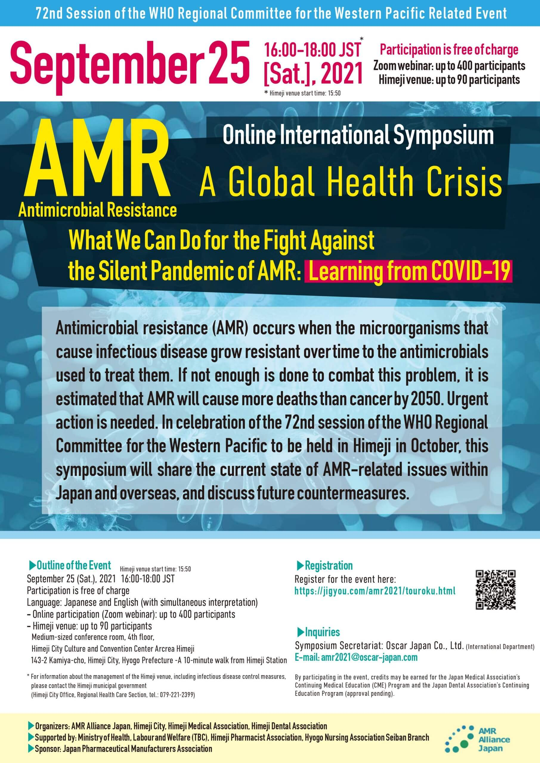 AMR Alliance Japan Policy Recommendations